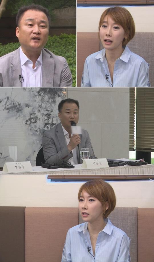 본격연예 한밤 곽현화 이성수 감독 진실 공방
