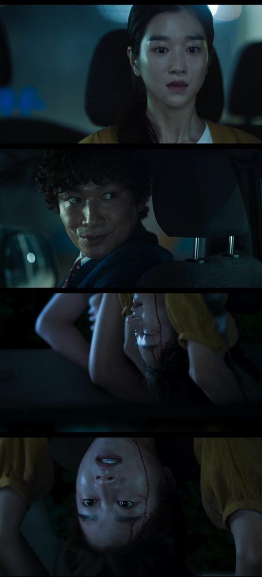 구해줘 서예지