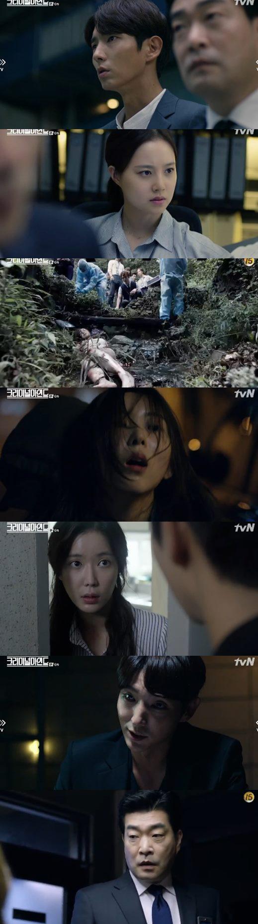 크리미널 마인드 이준기 문채원 손현주 이선빈 고윤 유선 임수향