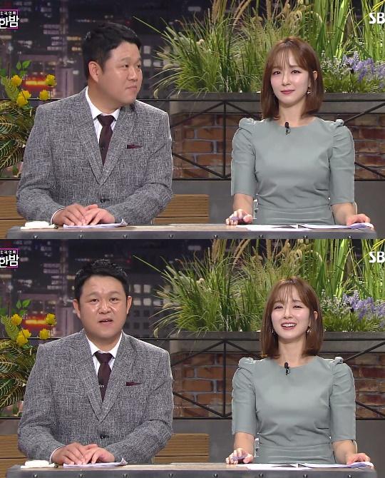 한밤 김구라 사과 장면