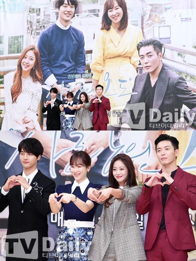 사랑의 온도 제작발표회 양세종 서현진 조보아 김재욱(왼쪽부터)