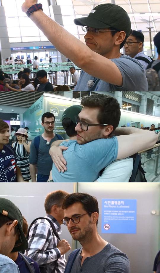 어서와 한국은 처음이지