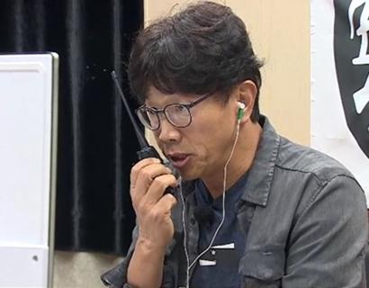 '김무명을 찾아라' 박철민, 정형돈 소름 돋게 한 '완벽 설계'