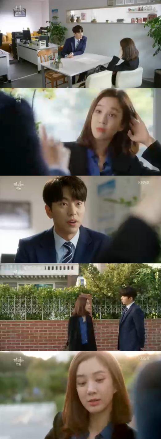 마녀의 법정 정려원 윤현민 전광렬 김여진