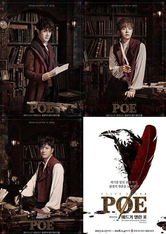 뮤지컬 에드거 앨런 포 캐릭터 포스터 김수용 정동하 윤형렬(왼쪽 위부터 시계방향)