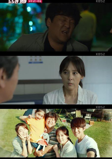 내게 남은 사랑을 성지루 전미선 권소현 영화가 좋다