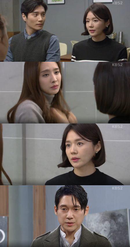 내 남자의 비밀 송창의 강세정 김다현 박정아 이휘향 윤주상 배정화