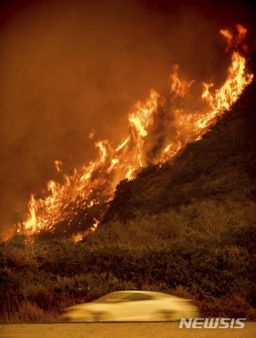 미국 캘리포니아 산불 화재 사망자