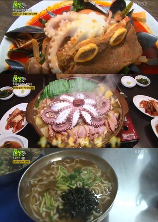 2TV 생생정보 칼국수+즉석떡볶이 무한리필+갈비낙지짬뽕+문어오리전골 맛집