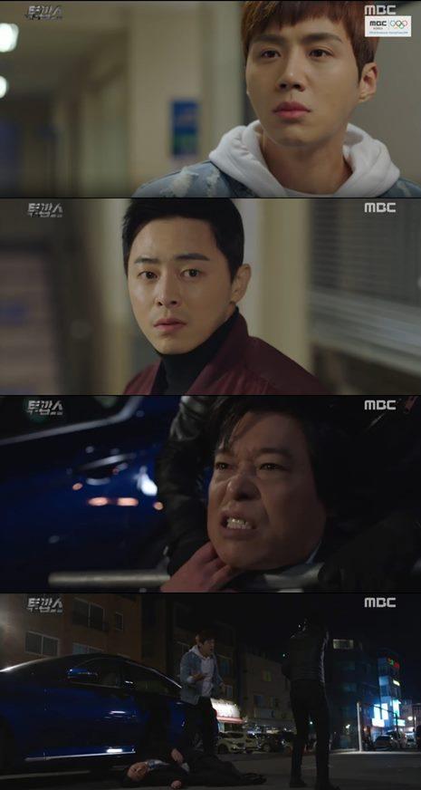 투깝스 조정석 이혜리 김선호 임세미 이호원 김영웅 이시언 박훈 문지인 이대연