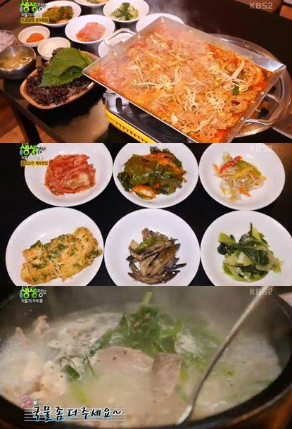 제육쌈밥 무한리필 순대국밥 숯불 주꾸미구이 2TV 생생정보 대게요리 회 정식 맛집