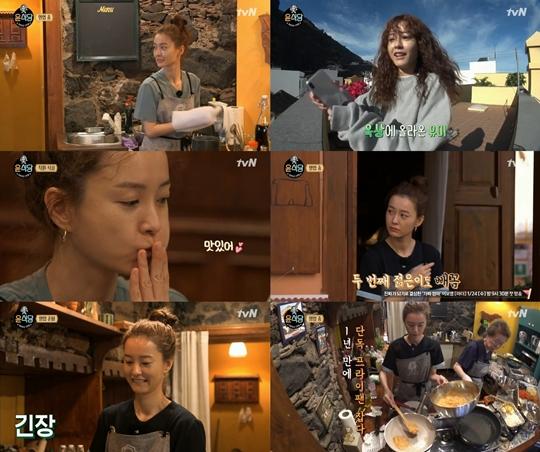 윤식당2, 정유미