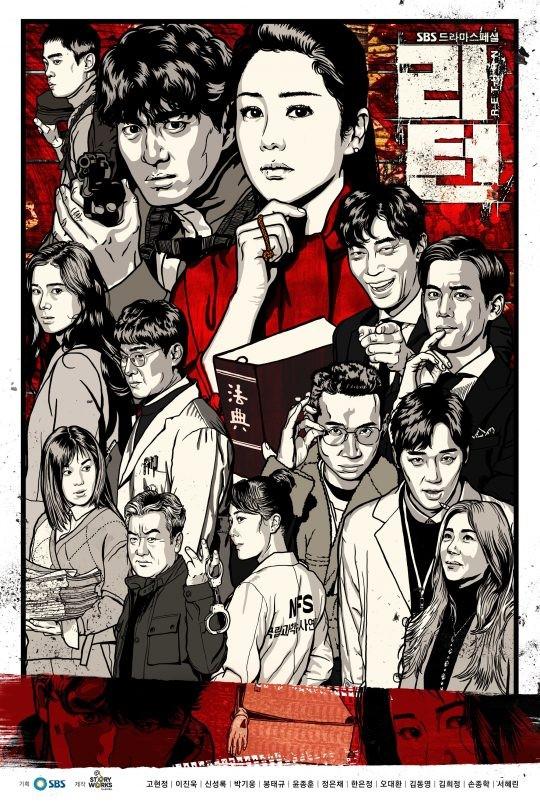 리턴 포스터