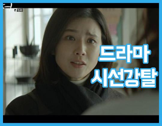 시선강탈 드라마 Weekly