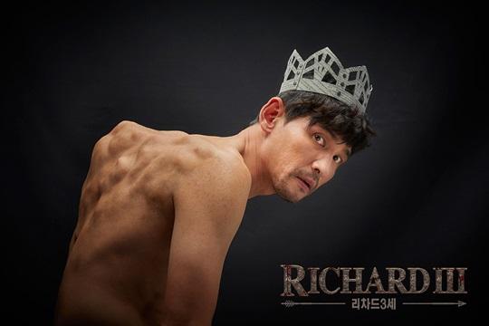 연극 리차드 3세 황정민 메인 티저