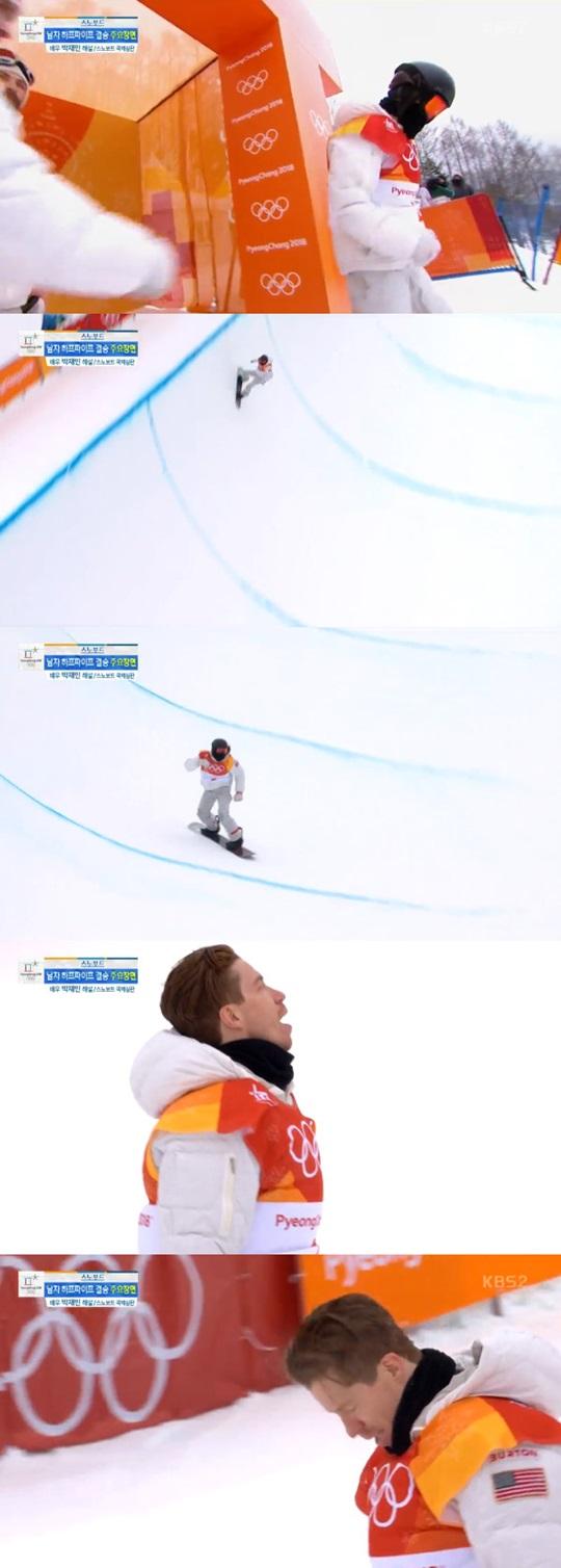 2018 평창동계올림픽 숀 화이트