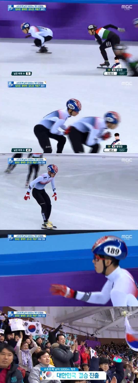 쇼트트랙 남자 5000m 계주