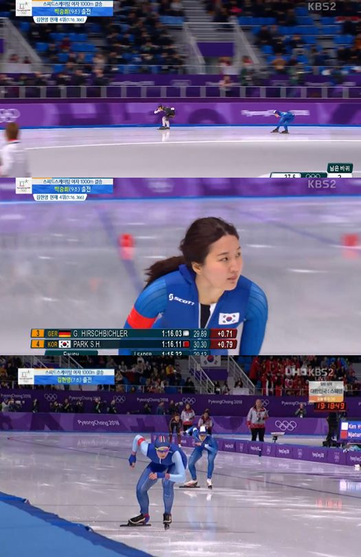 박승희 김현영 평창올림픽 2018 스피드 스케이팅 여자 1000m