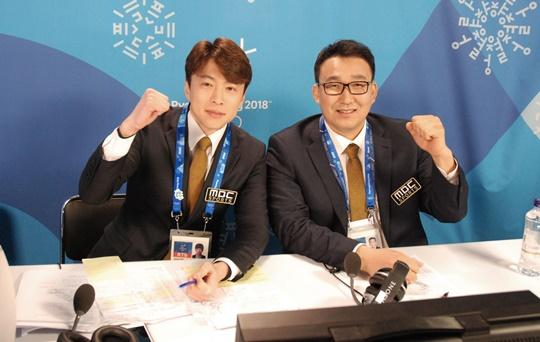 MBC 김나진 캐스터, 강광배 해설위원