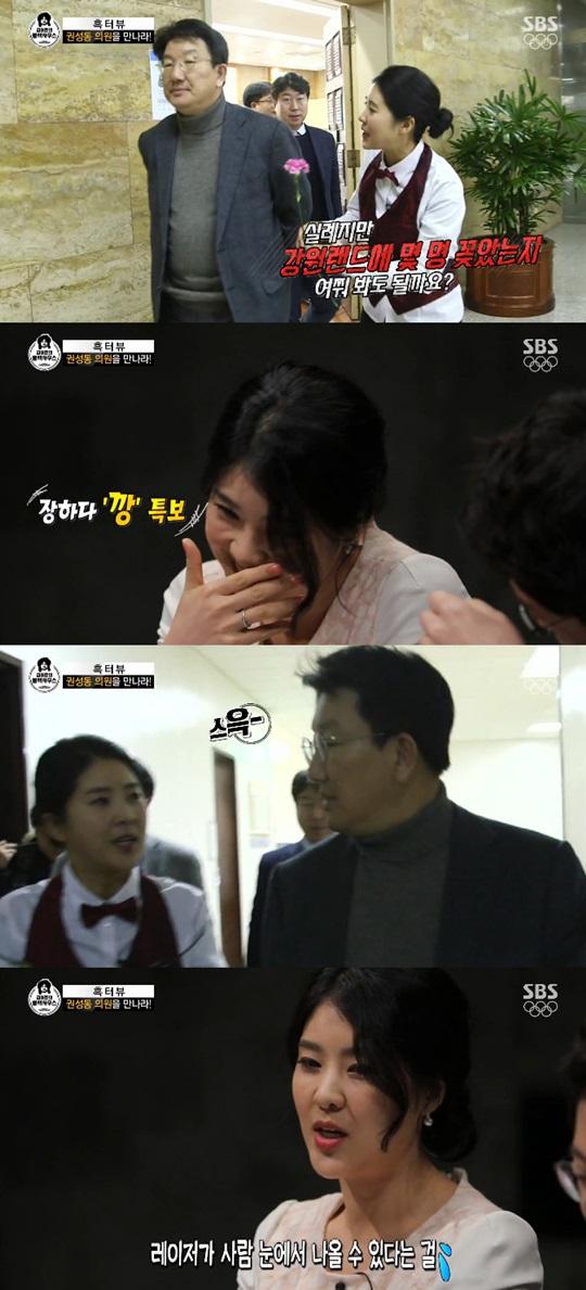 김어준의 블랙하우스 5회 강유미 권성동 흑터뷰 방송화면