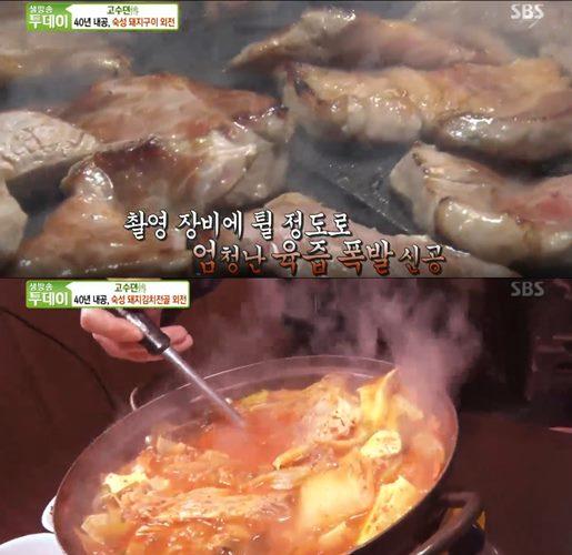 '생방송투데이' 숙성돼지구이·돼지김치전골 고수뎐+새우 무한리필+흑임자 삼계탕 맛집