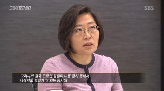 이수정 교수