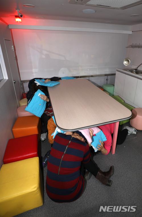 포항 지진 여진 (해당 사진은 기사ㅏ 내용과 무관함)