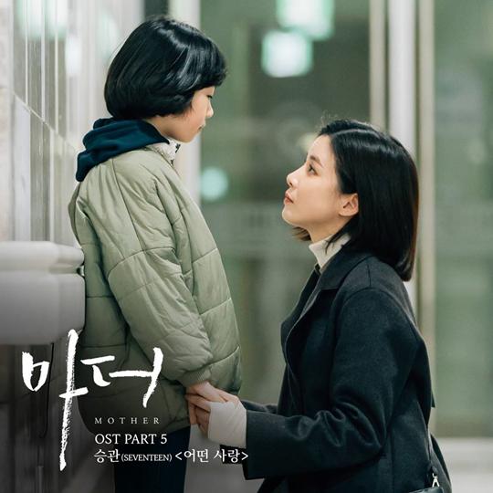 마더 OST