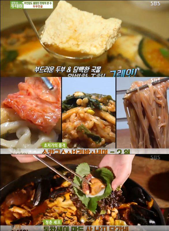 '생방송투데이' 손칼국수·보리밥·냉면vs두부전골vs산낙지 닭갈비 맛집