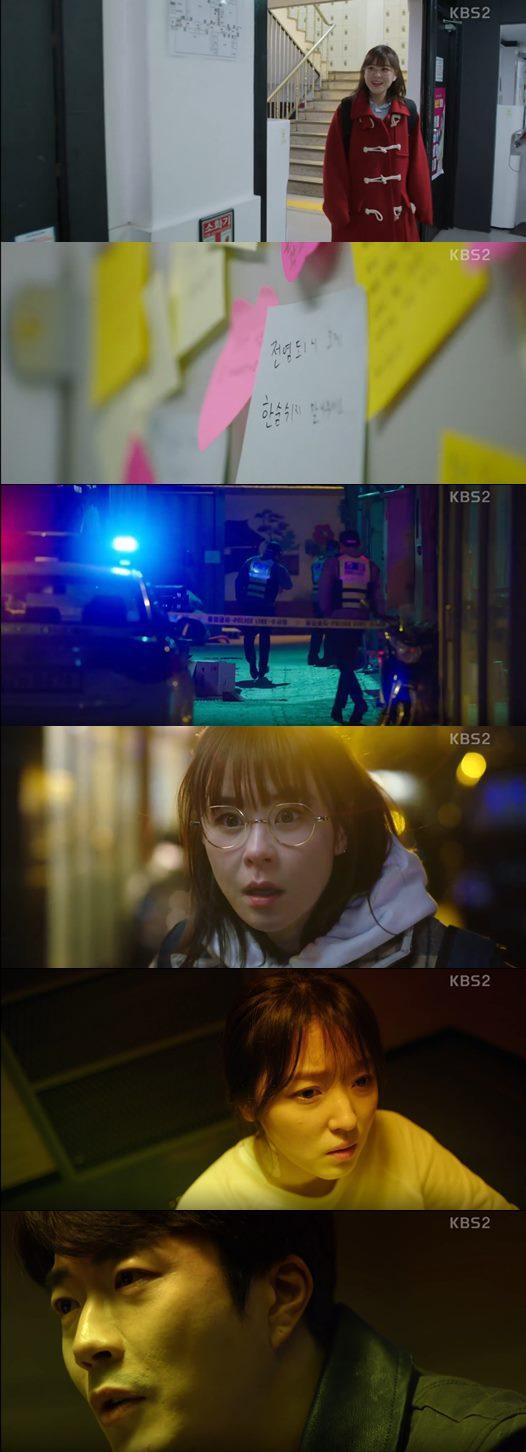 추리의 여왕 시즌2 최강희 오민석 권상우 김원해 이다희