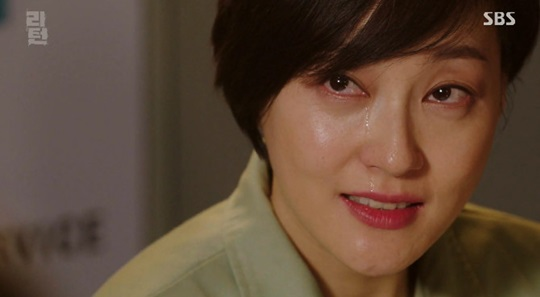 리턴 최자혜(박진희)의 눈물