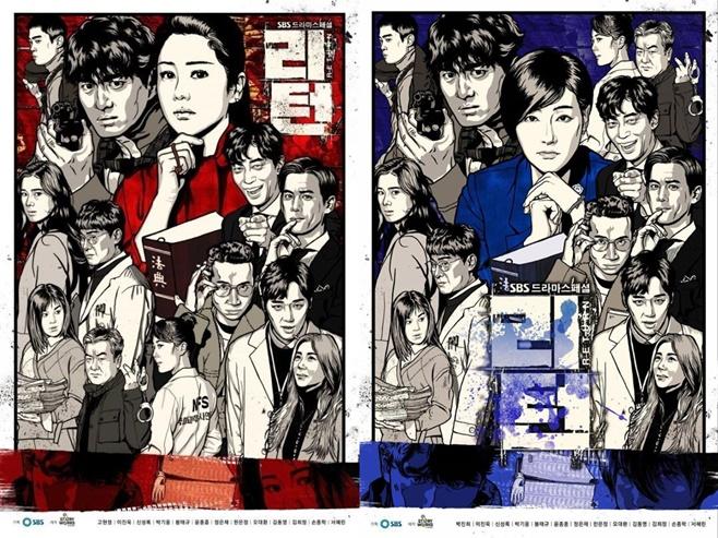 리턴 포스터 고현정 버전(왼쪽) 박진희 버전(오른쪽)