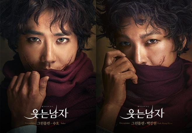 수호(왼쪽) 박강현 뮤지컬 웃는남자 콘셉트 사진