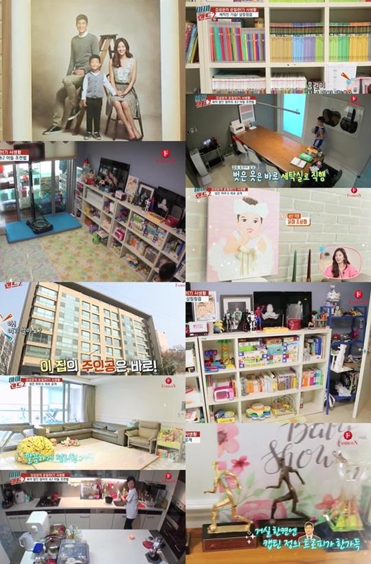 김성은 집공개