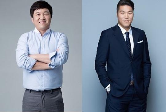 정형돈 서장훈