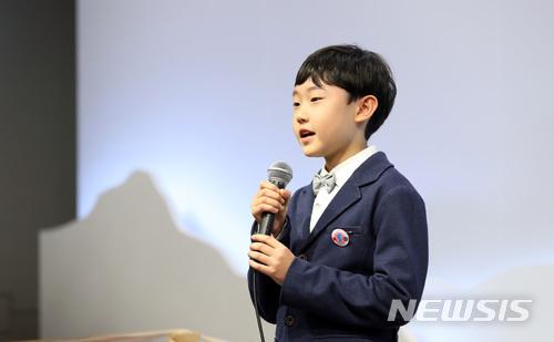 오연준 남북정상회담 바람이 불어오는 곳 故 김광석