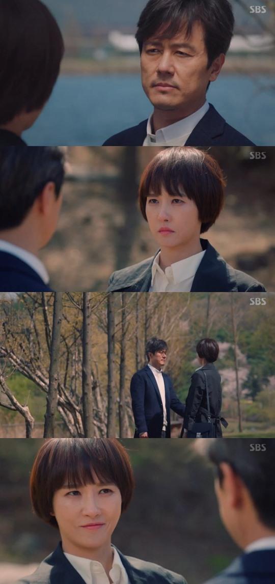 키스먼저할까요? 감우성 김선아