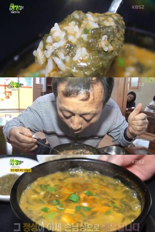 '2TV 생생정보' 떡볶이·돈까스·롤러장vs남원시 추어탕vs실타래·당근초코빙수 맛집