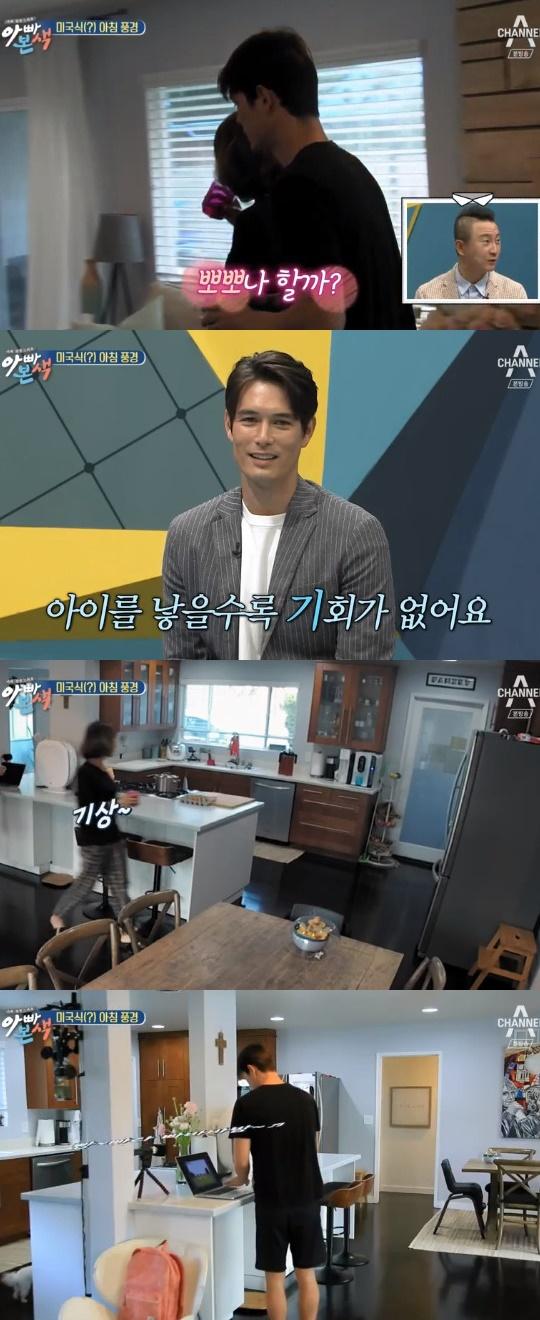 아빠본색 리키김 류승주 태린 태오 태라 가족