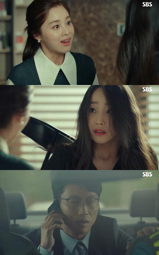 시크릿 마더 서영희 민성욱