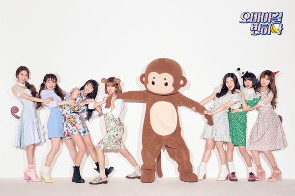 오마이걸 반하나 일본 정식 데뷔