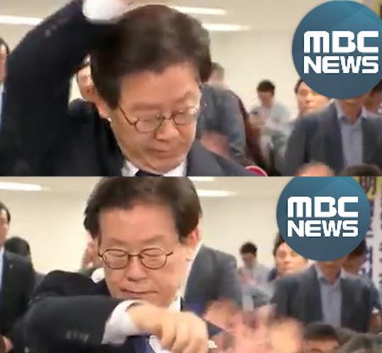 경기도지사 이재명 인터뷰 논란