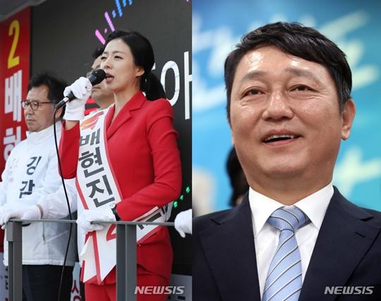 배현진 최재성 최낙타