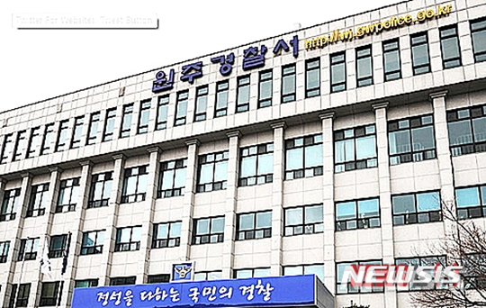 장윤정 엄마 육 씨, 4억원 사기 혐의로 구속