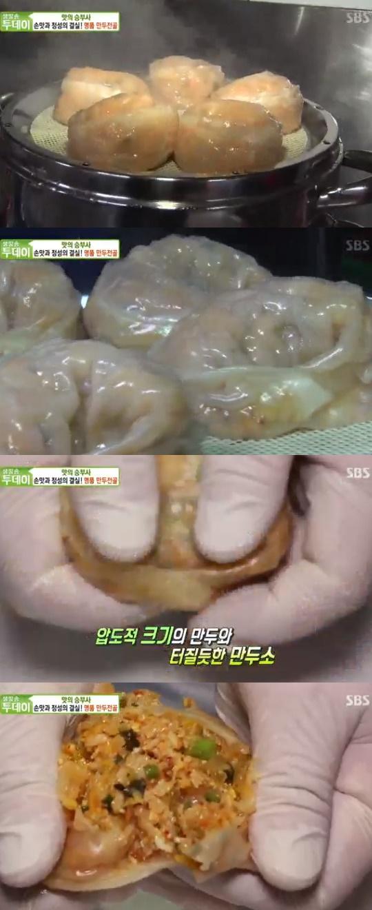 생방송투데이 군포 만두전골 맛집