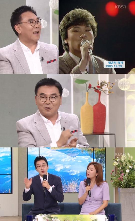 아침마당 가수 이동기 논개