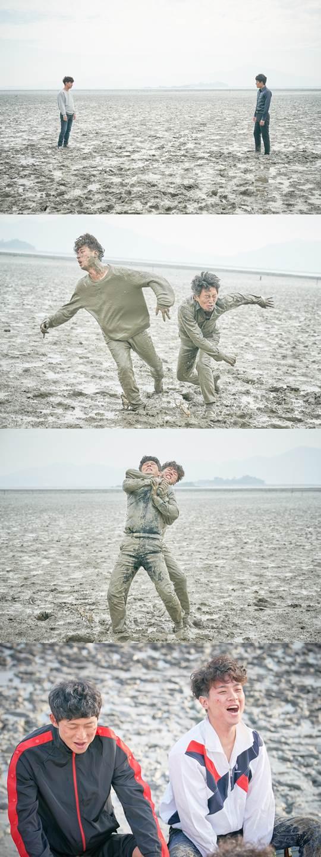 변산 박정민 고준