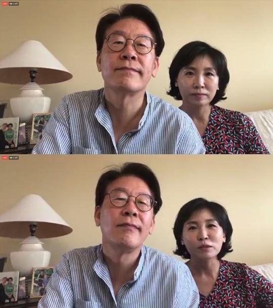 이재명 경기도지사 당선인, 이재명 부인 김혜경 씨