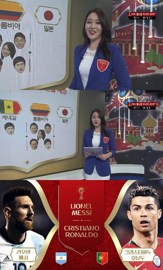 러시아 월드컵 개막식 신아영