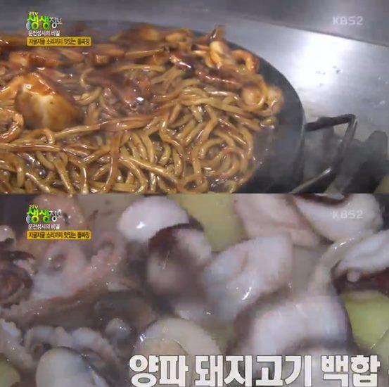 '2TV 생생정보' 닭볶음탕+돌짜장+황강달이조림·튀김 맛집